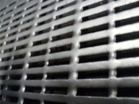 Perforated Metal Rectangular